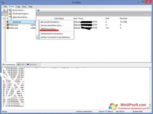 Скриншот программы Proxifier для Windows XP