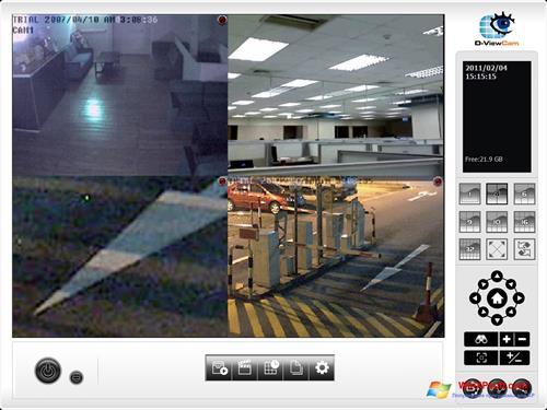 Скриншот программы D-ViewCam для Windows XP