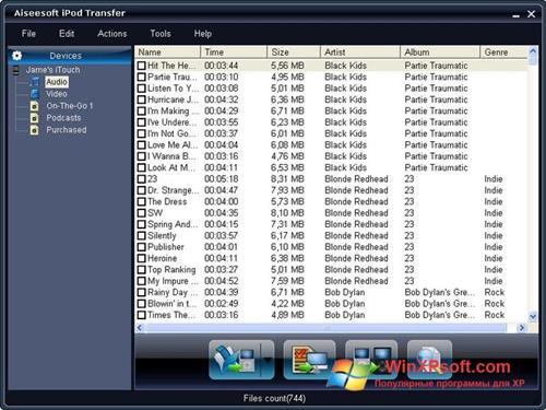 Скриншот программы iPhone PC Suite для Windows XP