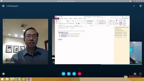 Скриншот программы Skype For Business для Windows XP