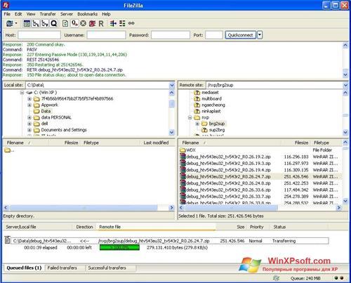 Скриншот программы FileZilla для Windows XP
