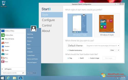 Скриншот программы Start8 для Windows XP