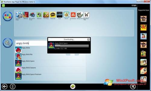 Скриншот программы BlueStacks для Windows XP