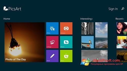 Скриншот программы PicsArt для Windows XP