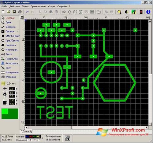Скриншот программы Sprint Layout для Windows XP