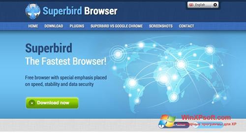 Скриншот программы Superbird для Windows XP