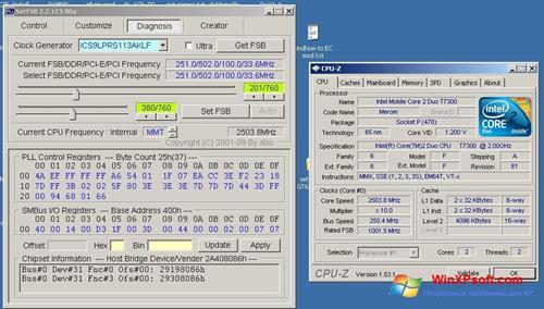 Скриншот программы SoftFSB для Windows XP