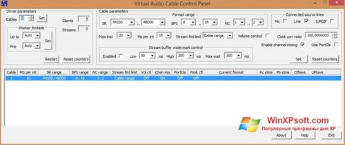 Скриншот программы Virtual Audio Cable для Windows XP