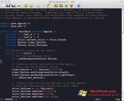 Скриншот программы Vim для Windows XP