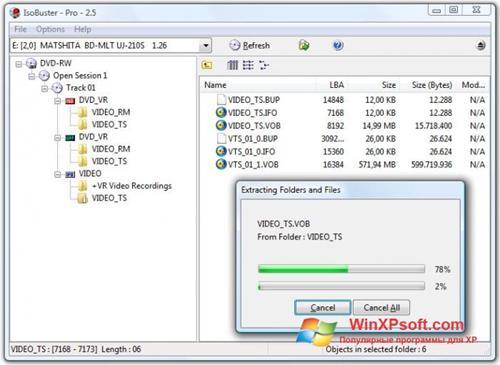 Скриншот программы IsoBuster для Windows XP