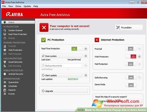 Скриншот программы Avira Free Antivirus для Windows XP