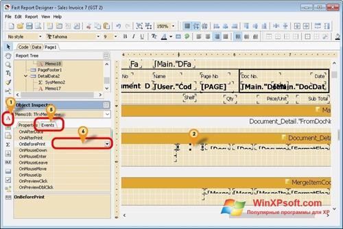 Скриншот программы FastReport для Windows XP