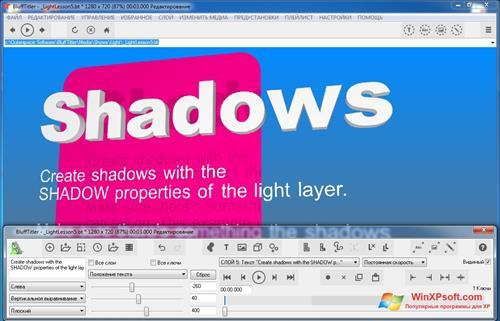 Скриншот программы BluffTitler для Windows XP
