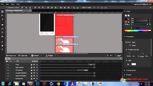 Скриншот программы Google Web Designer для Windows XP