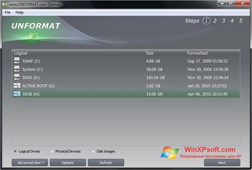 Скриншот программы UNFORMAT для Windows XP