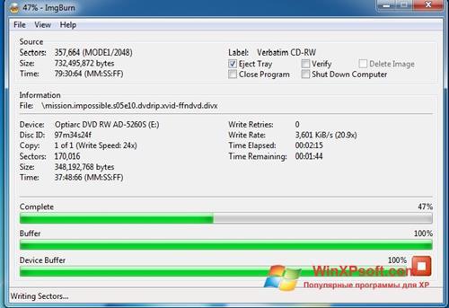Скриншот программы ImgBurn для Windows XP