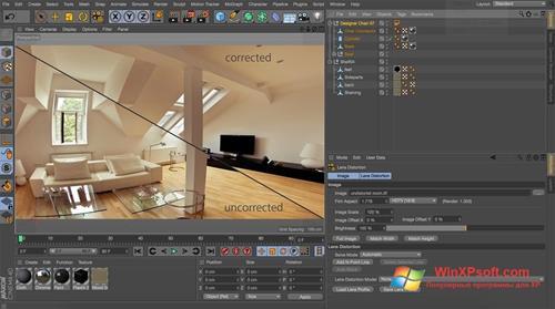 Скриншот программы CINEMA 4D для Windows XP
