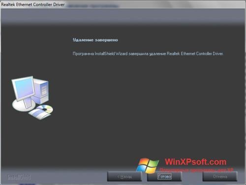 Скриншот программы Realtek Ethernet Controller Driver для Windows XP