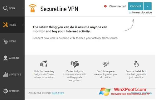 Скриншот программы Avast SecureLine VPN для Windows XP