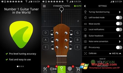 Скриншот программы Guitar Tuner для Windows XP