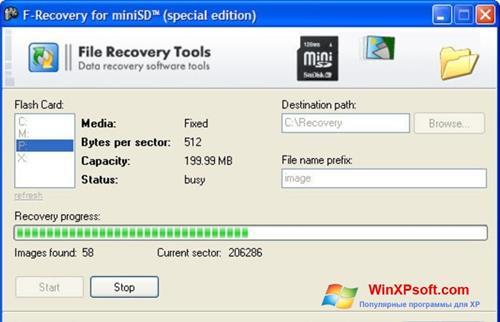 Скриншот программы F-Recovery SD для Windows XP