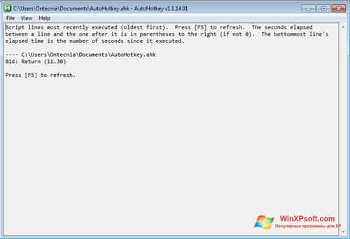 Скриншот программы AutoHotkey для Windows XP