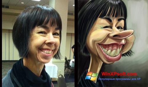 Скриншот программы Caricature Studio для Windows XP