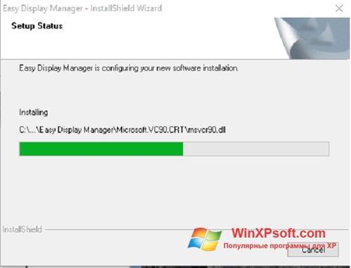 Скриншот программы Easy Display Manager для Windows XP