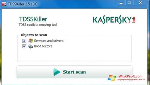 Скриншот программы Kaspersky TDSSKiller для Windows XP