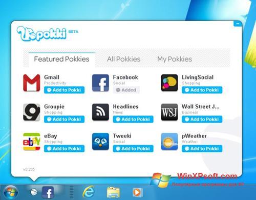 Скриншот программы Pokki для Windows XP