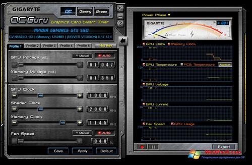 Скриншот программы GIGABYTEOCGuru для Windows XP
