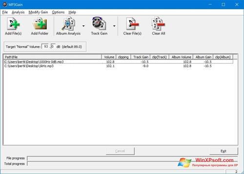 Скриншот программы MP3Gain для Windows XP