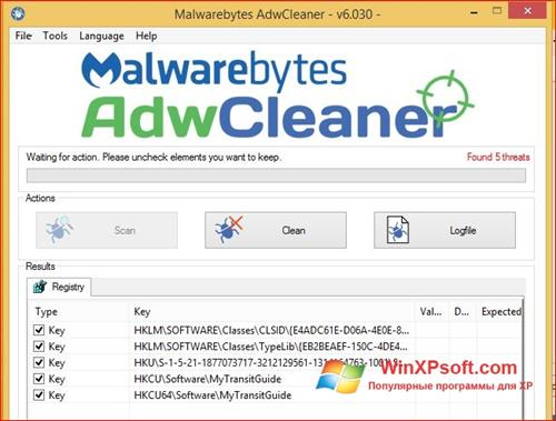 Скриншот программы AdwCleaner для Windows XP