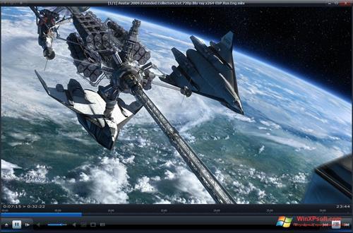 Скриншот программы Light Alloy для Windows XP