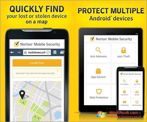 Скриншот программы Norton Mobile Security для Windows XP