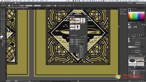 Скриншот программы Adobe Illustrator CC для Windows XP