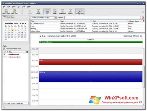 Скриншот программы Mozilla Sunbird для Windows XP
