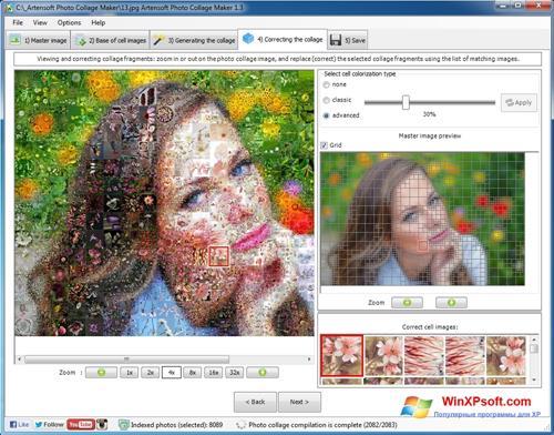 Скриншот программы Photo Collage Maker для Windows XP