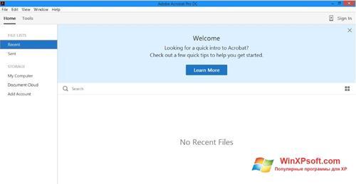Скриншот программы Adobe Acrobat Pro DC для Windows XP