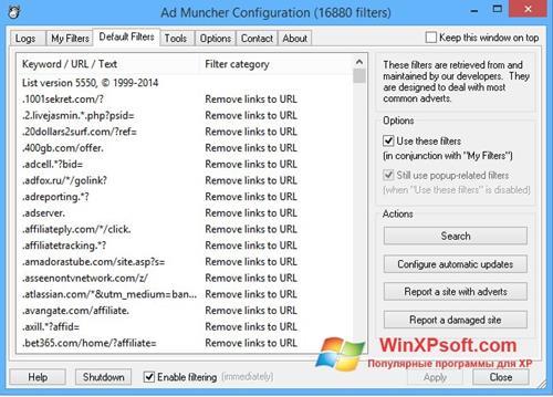 Скриншот программы Ad Muncher для Windows XP