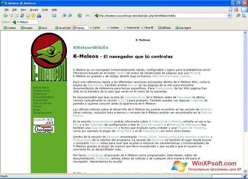 Скриншот программы K-Meleon для Windows XP