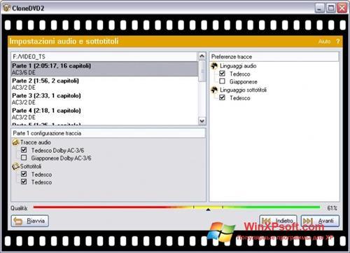 Скриншот программы CloneDVD для Windows XP