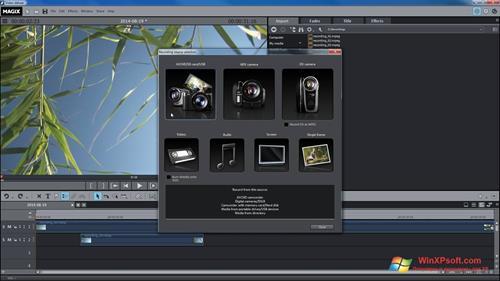 Скриншот программы MAGIX Movie Edit Pro для Windows XP