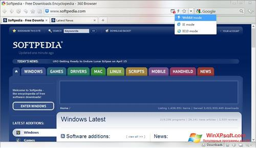 Скриншот программы 360 Browser для Windows XP