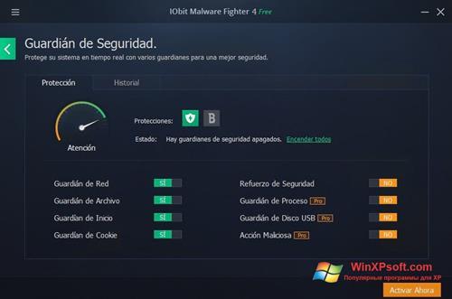 Скриншот программы IObit Malware Fighter для Windows XP