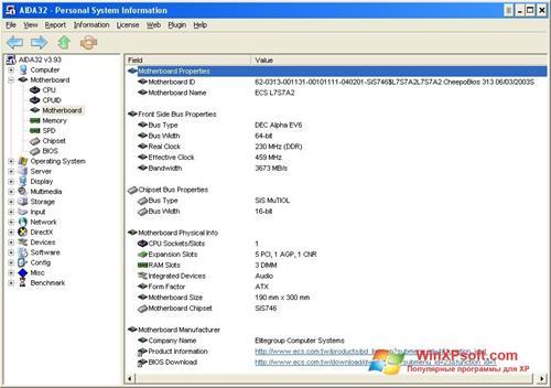 Скриншот программы AIDA32 для Windows XP