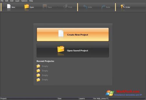 Скриншот программы PhotoMix Collage для Windows XP