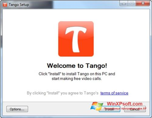 Скриншот программы Tango для Windows XP