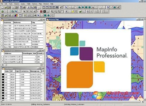 Скриншот программы MapInfo Professional для Windows XP