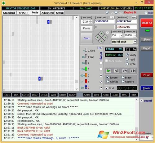 Скриншот программы Victoria для Windows XP